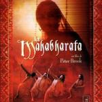 Película: EL MAHABHARATA