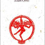 Libro: TODO ES UNO (Êllam Onru)