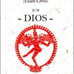 Êllam Onru – DIOS (3/6)