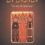 LIBRO: La vía de fuego según la Cábala
