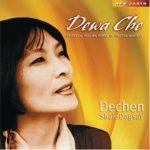 DEVA CHE: Tibetan Healing Mantras