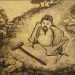 La vida según la veía Chuang Tzu